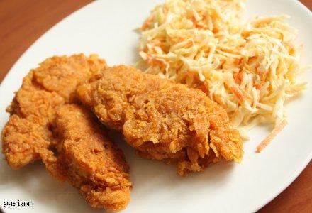 Kurczak a'la KFC + Coleslaw