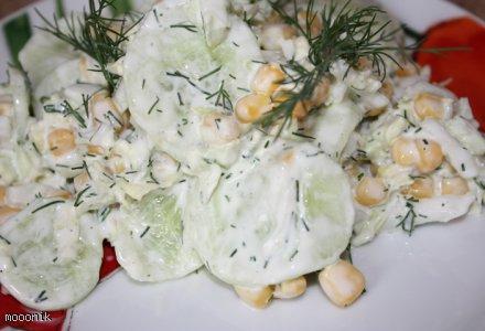 Pekińska z koperkiem - do obiadu lub dań z grilla
