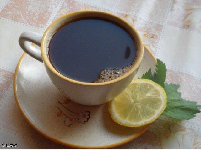 Aromatyczna kawa