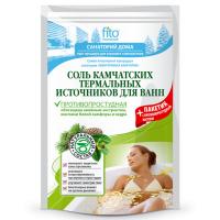 Fitokosmetik, Sól do kąpieli Kamczacka przeciw przeziębieniu