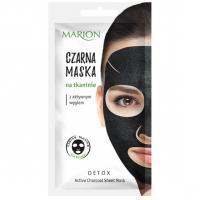 Marion, Czarna maska na tkaninie