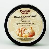 Fratti, Rosyjskie Pole, Maska do włosów `Czosnek`