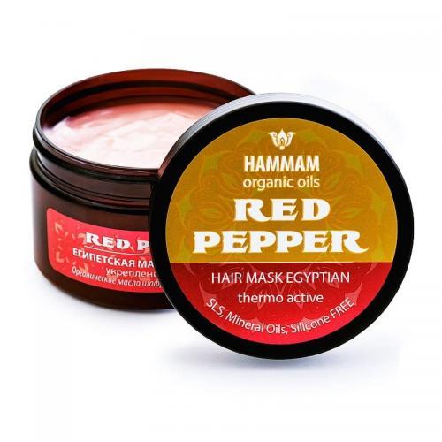 Hammam Organic Oils, Red Pepper Hair Mask Egyptian Thermo Active (Maska egipska do włosów termoaktywna  `Wzmocnienie i wzrost`)