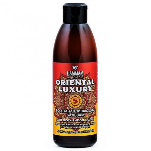 Hammam Organic Oils, Oriental Luxury Hair Balm (Balsam regenerujący do każdego rodzaju włosów)
