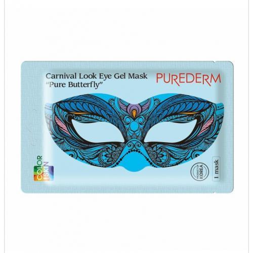 Purederm, Pure Butterfly Carnival Look Eye Gel Mask (Maseczka na oczy)