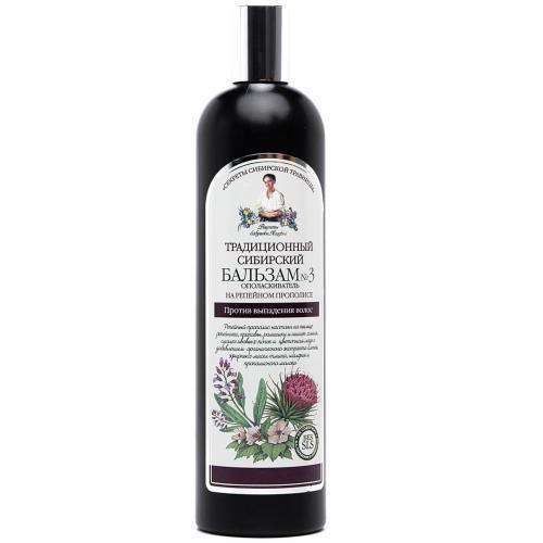 tradycyjny syberyjski szampon nr 3 łopianowy propolis przeciw wypadaniu włosów
