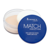 Rimmel, Match Perfection, Silky Loose Face Powder