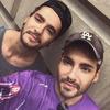 Bill i Tom Kaulitz obecnie