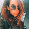 Aiza Anokhina - sobowtórka Victorii Beckham?