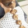 Fryzura bubble ponytail