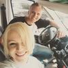 Dorota Szelągowska jest w ciąży? Zobaczcie jej najnowsze zdjęcia