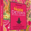 Happy Detoks, Kasia Bem, 39,99zł
