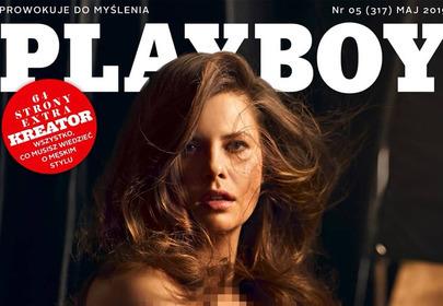 Monika Borzym Playboy