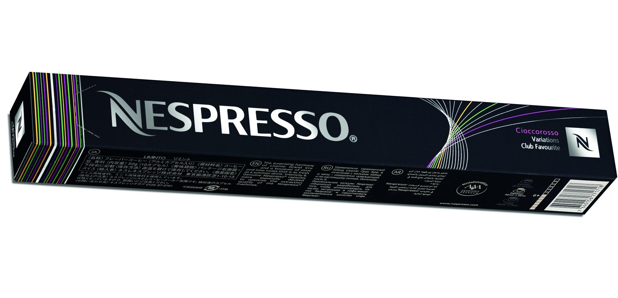 Limitowana kawa w kapsu kach nespresso cioccorosso for Nespresso firma