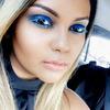 Błękitna mascara