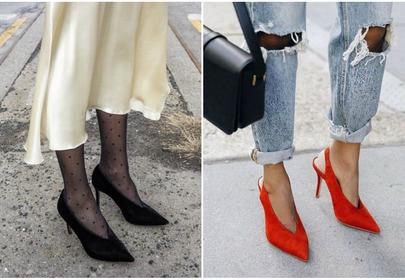 buty na wiosnę z wycięciem v