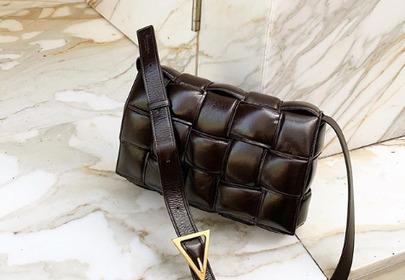 torebka pikowana lewandowskiej