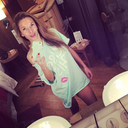 Ewa Chodakowska w miętowej piżamie z napisem