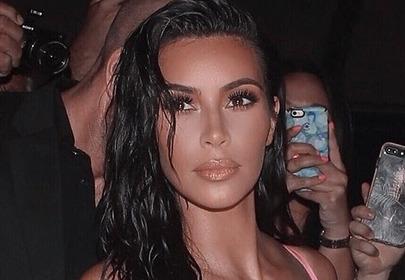 Kim Kardashian styl