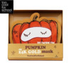 Too Cool For School, Pumpkin, 24k Gold Mask