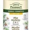 Green Pharmacy, Płyn micelarny 3w1 `Rumianek`