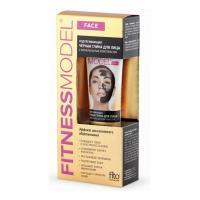 Fitokosmetik, Fitness Model, Podciągająca czarna maska do twarzy