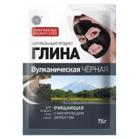 Fitokosmetik, Czarna oczyszczająca glinka wulkaniczna kamczacka